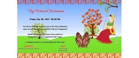 indian invitation cards maker   invitations