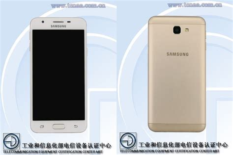 samsung galaxy on5 2016 and galaxy on7 2016 certified by tenaa techandroids