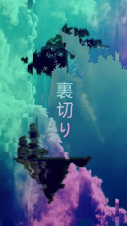 Lo Fi Iphone Wallpapers Vaporwave Backgrounds Wallpaperaccess