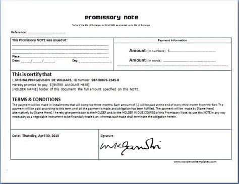 promissory note template word promissory note template for ms word word excel templates