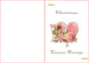 carte felicitation mariage gratuite ã imprimer carte mariage
