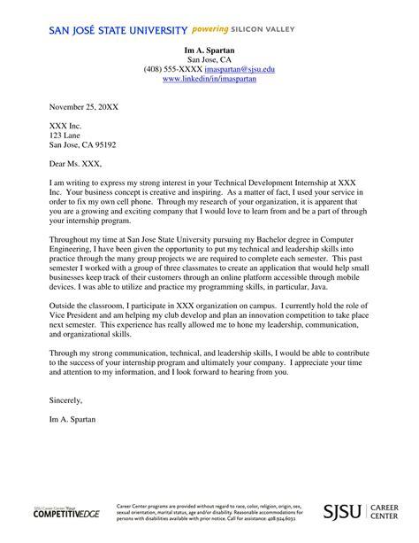 cover letter samples  internship