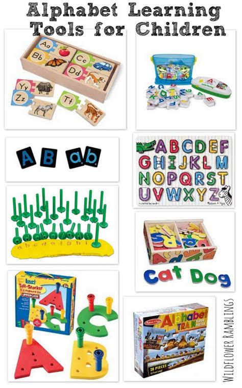 learning tools for children our essential preschool 519 | materials2