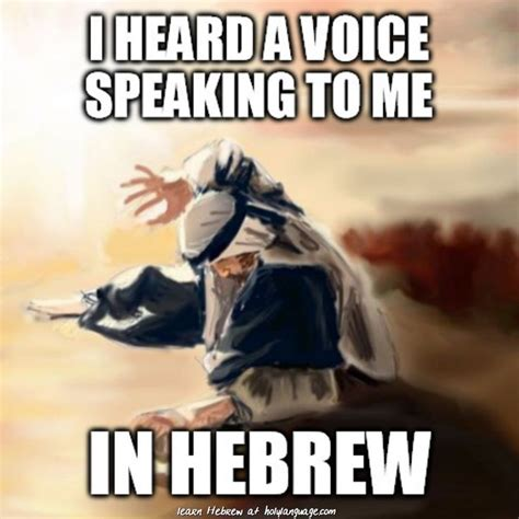 Hebrew Meme - the book of acts says paul spoke to an angry mob in jerusalem in hebrew paul said yeshua spoke
