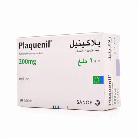plaquenil  mg tab pcs