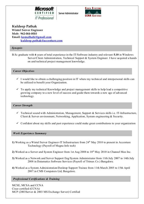citrix administration sle resume 13 linux system