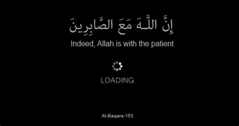 quran   loading animation originally islamic