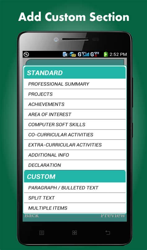 Resume App by Resume App Free Excel Templates