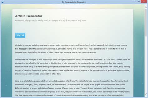 article generator software article creator essay
