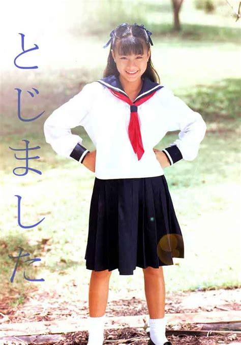 西村理香の画像 Images - Frompo