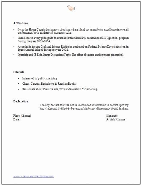 declaration format for resume resume template easy
