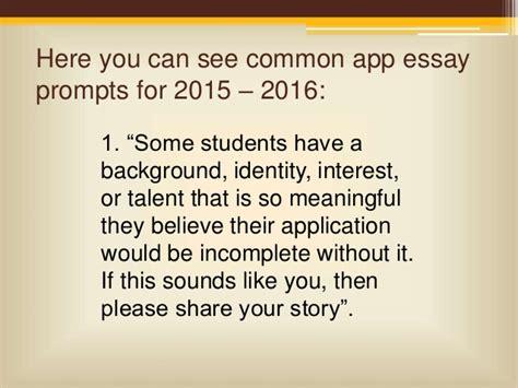 11304 college essay exles common app college essay prompts 2013 common application