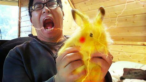 Pikachu And Rabbit And Real Life Pokefusion Pokemon