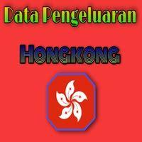 data keluaran hk   data hongkong