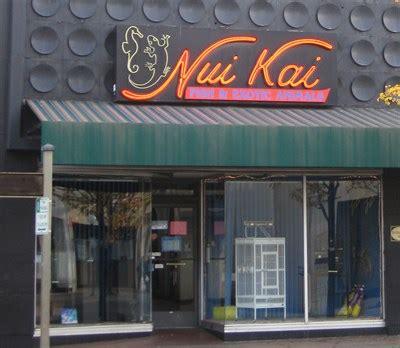nui kai pets medford oregon pet stores on waymarking com
