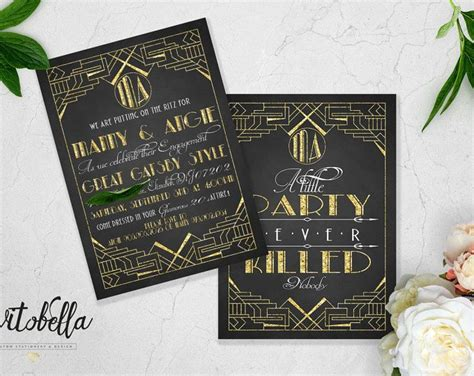 1920s Cocktails Print Great gatsby invitation