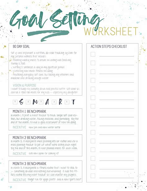 grab this s m a r t goal setting worksheet for busy the craft