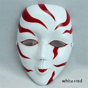 White And Blue Full Face Mask Mardi Gras Masquerade ...