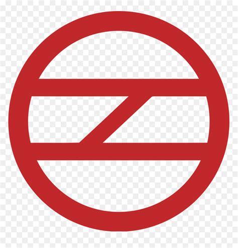 delhi metro logo png transparent png  png dlfpt