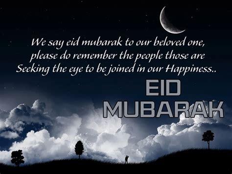 Best Eid Wallpapers Hd by Eid Mubarak Best Hd Wallpapers Collection Hd Wallpaper