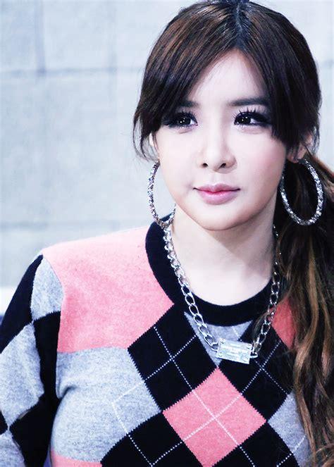 Park Bom Fan Art (36448229)