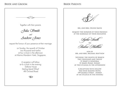 Best Of Wedding Invitation In English Text