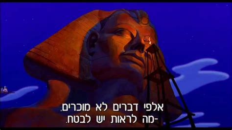 Aladdin A Whole New World Hebrew + Subs HD אלאדין