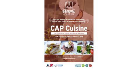 cap cuisine en alternance une académie de cuisine à beauval beauval actus