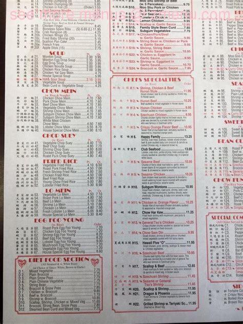 menu  number  chinese kitchen restaurant