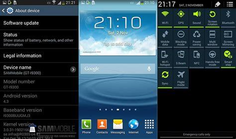Samsung i9300 baixar de firmwares tsar3000 download