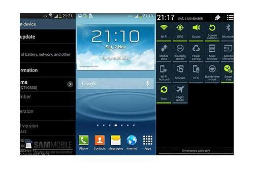 baixar firmware android para samsung galaxy s2 i727