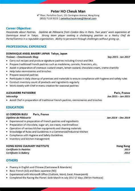 cv template pastry chef asiahospitalitycareers com