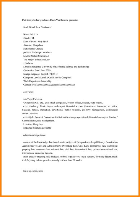 Part Time Resume by 8 Resumes For Part Time Writing A Memo