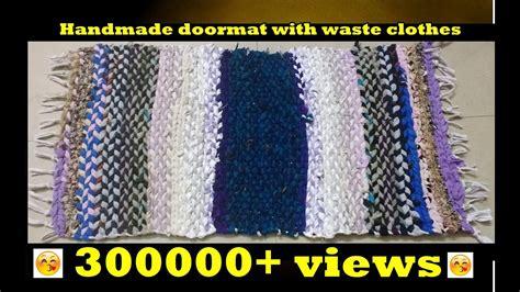 Door Mate by Door Mate Handmade Doormat With Waste Clothes Door