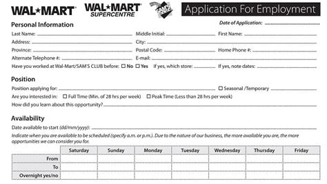 Walmart Job Application  Printable Job Employment Forms