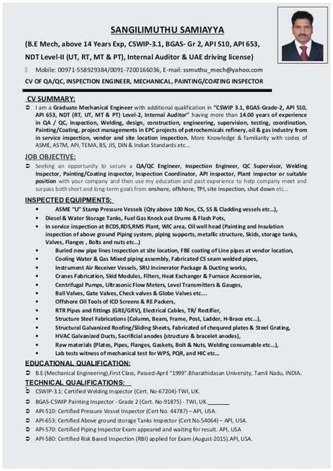 qa qc engineer resume sample perfect cv  qaqc inspection