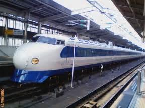 新幹線:... 新幹線 そう 初代 新幹線 です