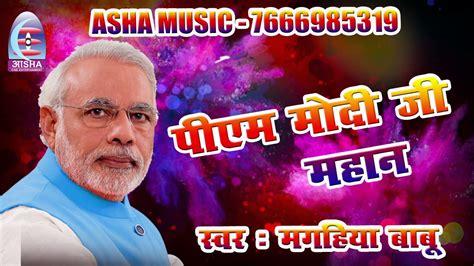 Top 10 Punto Medio Noticias | New Bhojpuri Movie Dj Song 2018 Download