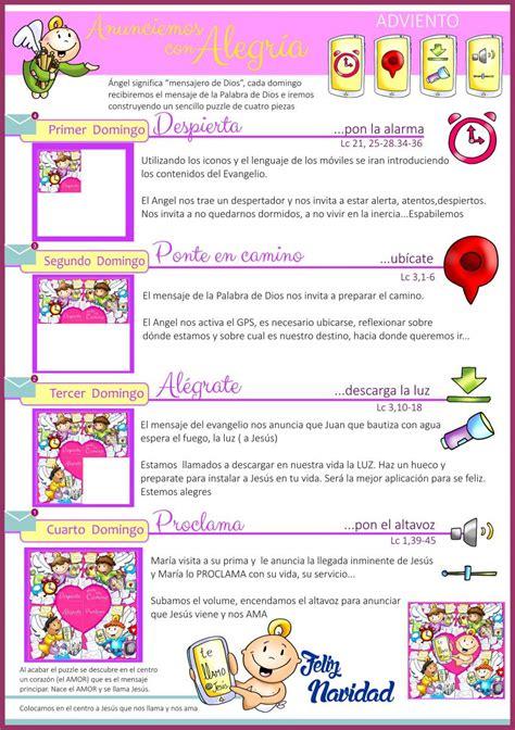 Ver más ideas sobre dinamicas para niños, niños, actividades para niños. Dinamicas Navidad Para Jovenes - Blog Colaborativo / Paralideres: Trajes de Papel - Una ... : A ...