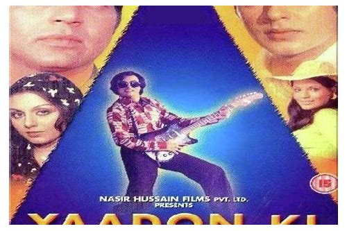 yaadon ki baraat movie song download