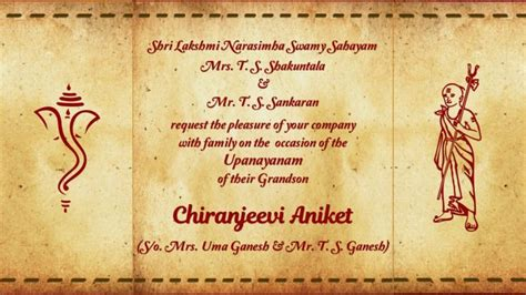 upanayanam invitation card   invitation cards