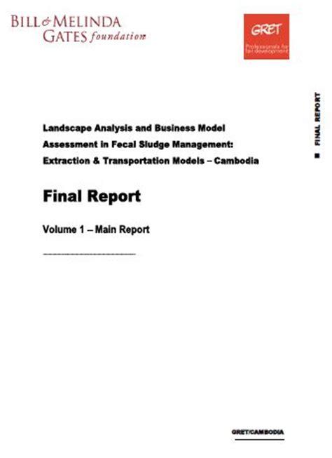 Is homework beneficial debate homework machine dan gutman change management dissertation proposal thesis report on sports complex