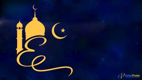 pinoytourism eidholiday eid mubarak animation