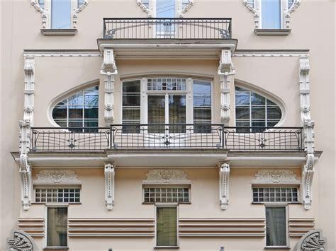 Balcony Dictionary by Wiki Balcony Upcscavenger