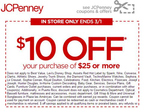 JCPenney Coupons April 2018 . Coupon for Shopping