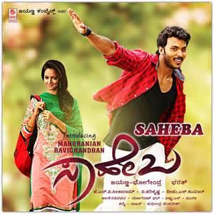 anjaniputra kannada full movie download 300mb