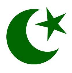 Islam Symbol - Articles about Islam