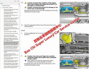 Aston Martin Dbx Workshop Service Manual Wiring Diagram