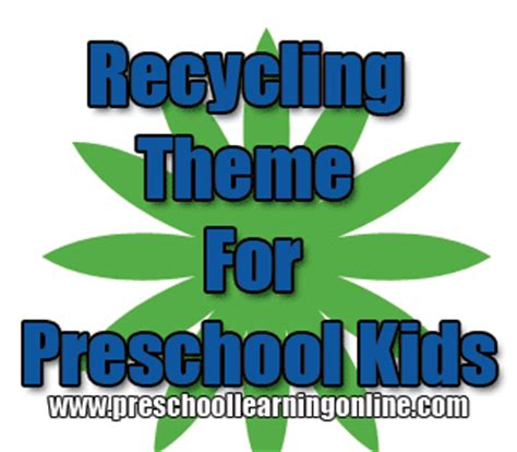 recycling lesson plans for preschool recycling theme for preschool learning 584