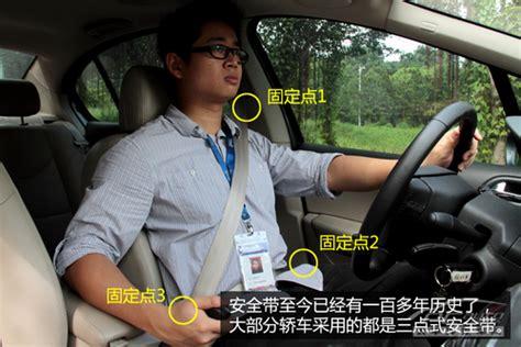 安全带正确佩戴方法图